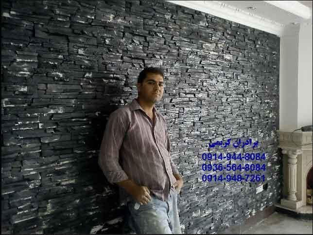 آنتیک و گیوتینسنگ آنتیک و گیوتین مهاباد صالحی آذر 09149830747 طبیعی و مصنوعی