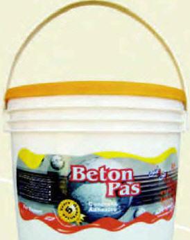 پودر بندکشی ضدآب،جایگزین مناسب و مطمئن برای سیمان سفیدچسب بتن آببندی ضد آب مهاباد صالحی آذر 09149830747 بتن پاس
